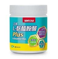 三多L-麩醯胺酸Plus(450g/罐),加贈三多綜合維他命150錠一瓶(去除標籤點數),送完為止