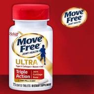 美國代購 Schiff Move Free ultra益節加強型迷你錠75粒