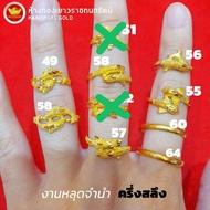หลุดจำนำ ทองคำแท้ 96.5% น้ำหนักเต็ม ขายได้ จำนำได้