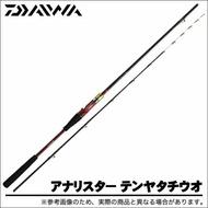 =佳樂釣具=Daiwa ANALYSTAR TENYA TACHIUO 82-190 船釣竿 天亞竿 槍柄 鐵板竿