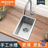 水槽 洗菜盆單槽廚房小號吧台迷你小水槽陽台小型不銹鋼水槽台下盆家用T