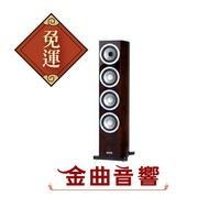 【金曲音響】英國 TANNOY Precision 6.4 落地喇叭