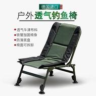釣魚椅子 戶外折疊躺椅子便攜式靠背釣魚椅鐵椅午休椅野外露營休閒沙灘凳子LX