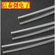 超薄透明熱縮管 絕緣管 環保無鹵 5MM 9MM 12MM 超透明熱縮套管