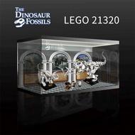 樂高 LEGO 21320 恐龍化石 專用展示盒  部分商品有現貨可詢問