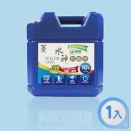 【旺旺水神】抗菌液補充桶(10L)* 1桶