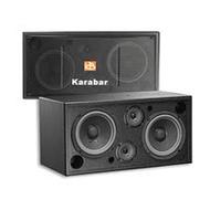 KARABAR KB-2348DP/PRO 黑色 開放空間專用喇叭/卡拉OK 懸吊式喇叭