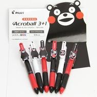 Pilot 百樂 Acroball 3+1 多功能筆 0.7mm 限定款 熊本熊 Kumamon