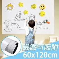 加大款磁性鐵膠布軟白板8入(60x120cm)