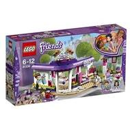 LEGO 樂高 Friends Emma's Art Caf? 41336 Building Set (378 Piece)