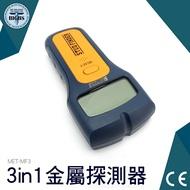 牆體探測儀 可測PVC水管 金屬探測儀 測PVC水管 牆壁探測器