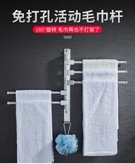 毛巾架 活動毛巾架  活動毛巾桿 304毛巾架免打孔不銹鋼掛架衛生間浴室置物架折疊活動旋轉毛巾杆雙杆