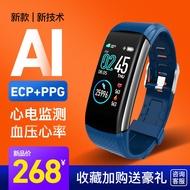 【快速到貨】C18智能手環大彩屏多功能心率血壓AI雙核4電極心電圖檢測心跳防水運動手表男女學生老人腕表安卓華為蘋果通用