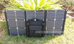 重磅 60W高效Sunpower折疊太陽能充電包便攜式太陽能電池板充電寶