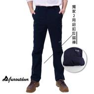 【戶外趣】德國原創 男薄款耐磨多口袋防潑水彈性防曬反折長褲(HPM012 黑色)