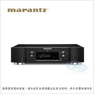 Marantz NA8005 數位流播放機 - 麥士音響