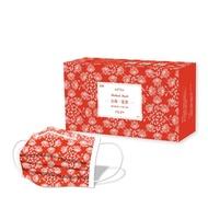 【匠心-三層平面醫用口罩-L尺寸】古典系列-富貴款 每盒30入  (適合一般成人)