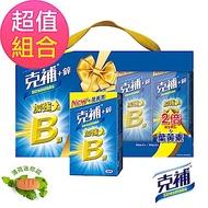 【克補】B群+鋅加強錠禮盒(180錠)+克補 B群+鋅加強錠(30錠)-全新配方 添加葉黃素