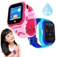 【IS愛思】GW-10 防水定位監控兒童智慧手錶