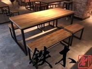 【鐵木創】橡膠木  實木桌 營業用  訂製 客製 餐桌 耐刮 餐桌  桌椅 餐桌椅組