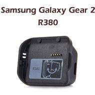 【充電座】三星 Samsung Galaxy Gear 2 SM-R380 智慧手錶專用座充/藍牙智能手表充電底座/充電器