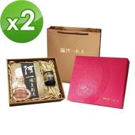 【香港阿一鮑魚】阿一御品蠔皇鮑魚禮盒2入組(蠔皇鮑魚4-6顆+干貝XO醬)