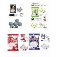 日本EIWA風味棉花糖