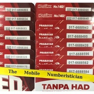 Maxis Hotlink Prepaid ViP VVIP Special Number Simcard 017-(6868) (6688)