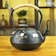 Cast Iron Pot Japan Iron Pot Handmade Iron Pot