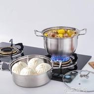 湯鍋 304不銹鋼加厚復底湯鍋不黏鍋雙層蒸鍋煮鍋煤氣爐電磁爐通用