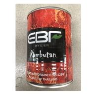泰國進口 EBF牌糖水 紅毛丹罐頭,龍鳳果罐頭(紅毛円十鳳梨)565g/固體量226g/1罐。南洋獨有的的口感。現貨商品
