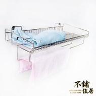 【不鏽佳居】304不鏽鋼螺絲浴室置衣架浴巾架毛巾架(304 浴室 置衣架 毛巾架)