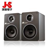 【台南華駿】JS 淇譽電子 藍芽多媒體喇叭 JY2050