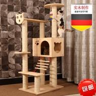 mu she Cat Climber Frame Cat Climber Frame Tree House Wooden Cat Climber Frame Small Cat Climber Frame Internet Celebrit