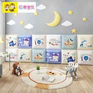 卡通兒童房床頭板床靠背墊防撞牆貼裝飾牆貼軟包背景牆
