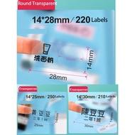 【Niimbot D11/D61 Label】Transparent Thermal Label Sticker used for Niimbot D11/D61 Printer