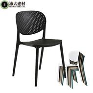 北歐INS網紅椅 簡約餐椅 北歐風餐椅 升級透氣款 可堆疊  一體成型 餐椅 書桌椅 戶外椅 設計椅 辦公椅【U54】
