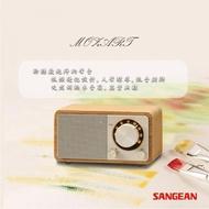 【SANGEAN 山進】莫札特原木藍牙音箱收音機  MOZART