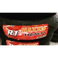 【阿齊】MAXXIS 瑪吉斯 R1 110/70-12 機車輪胎