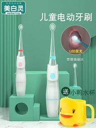 電動牙刷 電動發光牙刷3-6-12歲小孩兒童非充電式軟毛自動刷牙神器家用 七夕節禮物