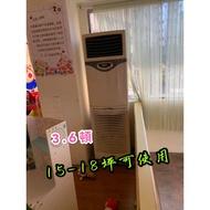 板橋二手家具-10KW直立式冷氣、15-18坪、落地型直立式冷氣、冷氣、直立式冷氣 (不含安裝)搬家搬運