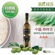 【囍瑞BIOES】諾娃特級初榨橄欖油 橄欖諾娃 (500ml)