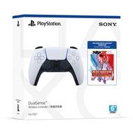 【限定組合】PS5《DualSense™ 無線控制器》+《NBA 2K22 Jumpstart Bundle 下載卡套裝包》【GAME休閒館】