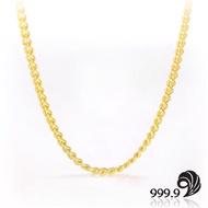 【歷代風華】機械織鍊-0.45荳鍊1尺4 黃金項鍊(金重足1.31錢)