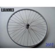 『聯美自行車』(E21) 26吋輪組 後輪 鋁輪圈 鋼絲 鎖牙式花鼓 130mm 適合6-7速使用~