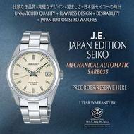 SEIKO JAPAN EDITION MECHANICAL AUTOMATIC WHITE SARB035