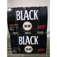 UCC black無糖黑咖啡 185g/瓶