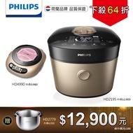 飛利浦 PHILIPS雙重溫控智慧萬用鍋HD2195 贈黑晶爐+不鏽鋼內鍋
