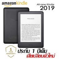 Amazon New Kindle eBooks Reader (2019) ความจุ 8GB เชื่อมต่อ Wi-Fi หน้าจอขนาด 6 นิ้ว  with a Built-in Front Light By JOYS 612