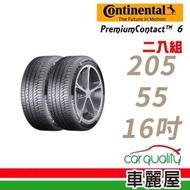 【Continental 馬牌】PremiumContact PC6 舒適操控輪胎_二入組_205/55/16(車麗屋)